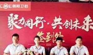 朝阳卫浴广西营销中心春季培训会隆重召开涤纶电容